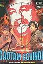 Gautam Govinda (1979) Poster