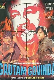 Gautam Govinda Poster