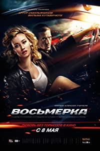 New movie for free download Vosmerka Russia [x265]