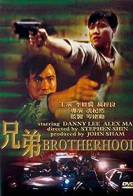 Hing dai (1986)