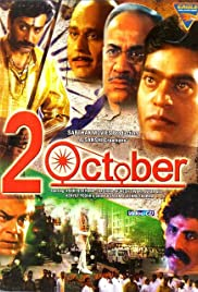 2 October Poster