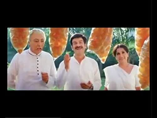 Khichdi: The Movie (2010) Trailer