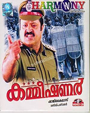 Vijayaraghavan Commissioner Movie