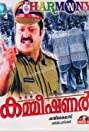 Commissioner (1994) Poster