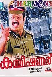 Commissioner Poster