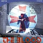 Das Blut der Templer (2004)