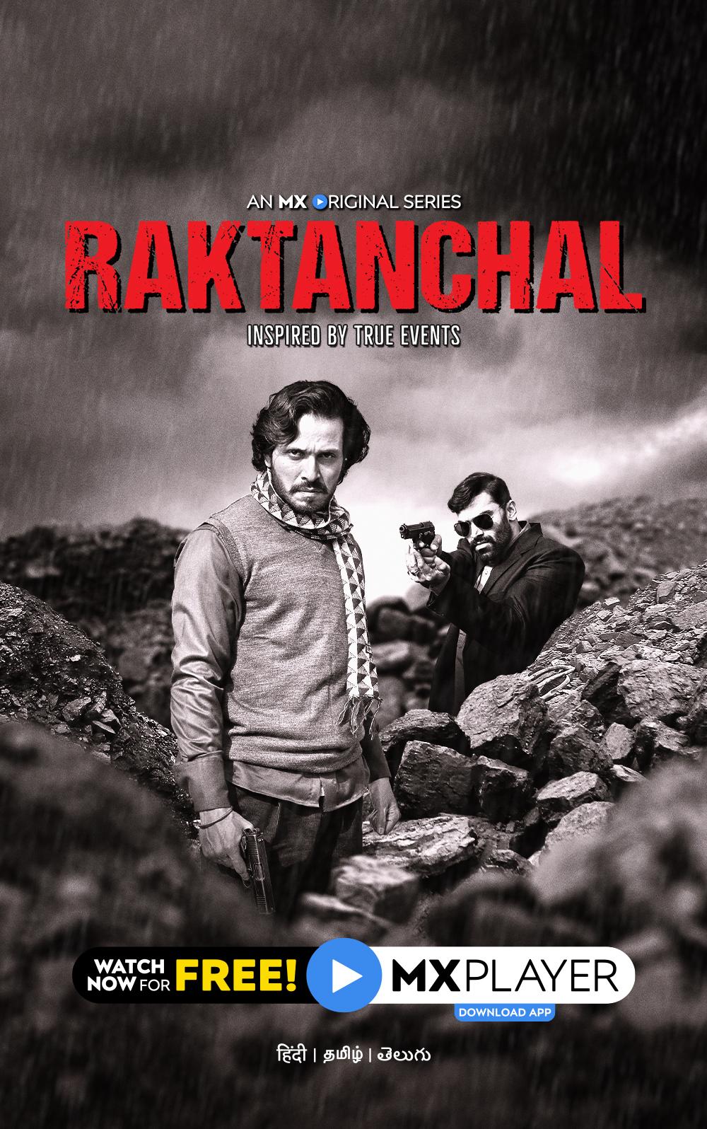 Raktanchal (TV Mini Series 2020– ) - IMDb