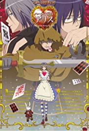 Alice in the Country of Hearts: Wonderful Wonder World Poster