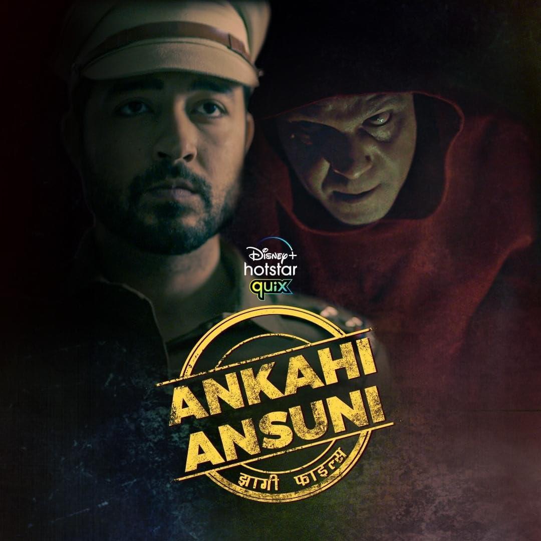 Ankahi Ansuni (2021) Season 1 (Hotstar Specials)