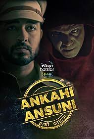 Ankahi Ansuni (2021)