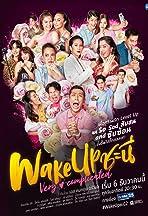 Wake Up Cha Nee: Very Complicated