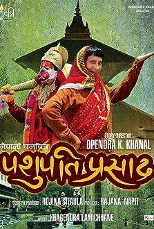 Pashupati Prasad (2016)