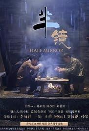 Half Mirror