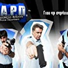 L.A.P.D.: Lekanopedio Attikis Police Department (2008)