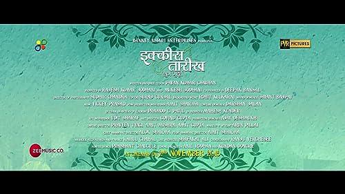 Ekkees Tareekh Shubh Muhurat - Movie Trailer