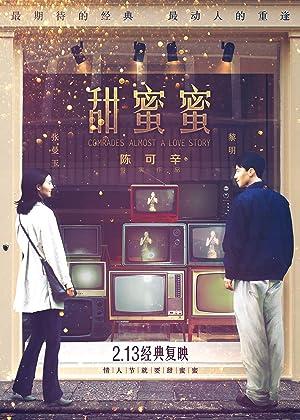 Leon Lai Comrades: Almost a Love Story Movie