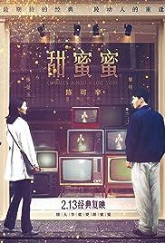 Comrades, Almost a Love Story (1996) Tian mi mi 720p