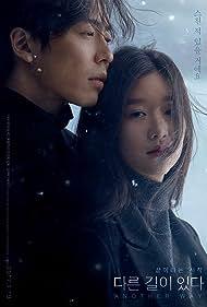 Kim Jae-Wook and Seo Ye-Ji in Dareun giri itda (2015)