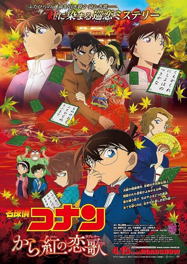 Phim Thám tử Conan Movie 21: Bản Tình Ca Màu Đỏ Thẫm - Detective Conan Movie 21: Crimson Love Letter (2017)