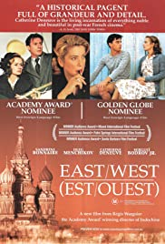 East/West Poster