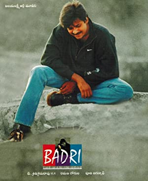 Ameesha Patel Badri Movie