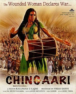 Drama Chingaari Movie