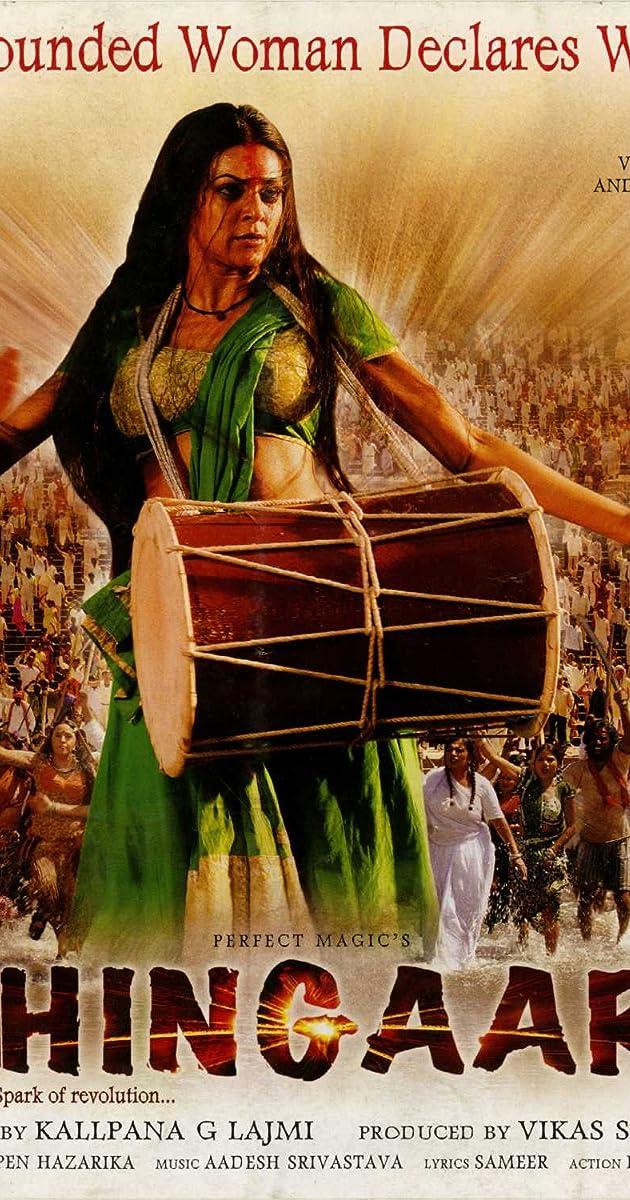 Chingaari (2006) - IMDb