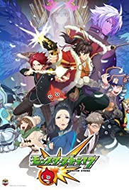 Monster Strike The Animation - Monster Strike The Animation (2018)