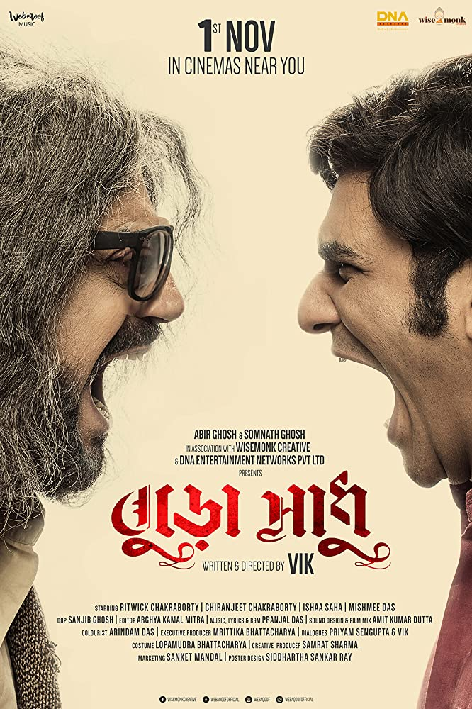Buro Sadhu 2019 Bengali 720p HDRip 640MB ESubs Download