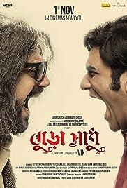 Buro Sadhu Poster