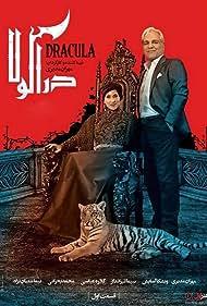 Vishka Asayesh and Mehran Modiri in Dracula (2021)