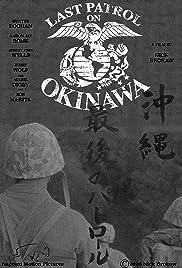 Last Patrol on Okinawa Poster