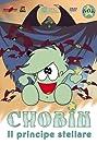 Hoshi no ko Chobin (1974) Poster