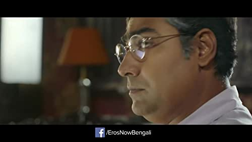 Alinagarer Golokdhadha is an adventure mystery film directed by Sayanton Ghosal, produced by Rutrum Juin, starring Anirban Bhattacharya and Parno Mittra in lead roles. It is film collaboration for a Bengali movie between Eros International and Champion Movies.