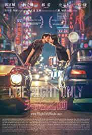 Watch Movie One Night Only (2016)