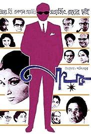 Nayak(1966) Poster - Movie Forum, Cast, Reviews