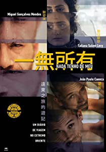 Legal downloading movie Macau (China) - III [FullHD]