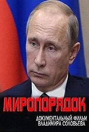 Miroporyadok Poster