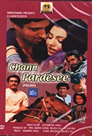 Chann Pardesee Poster