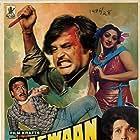 Bhagwaan Dada (1986)