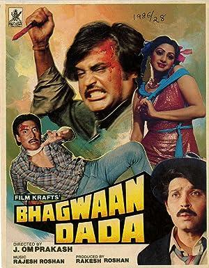 Bhagwaan Dada movie, song and  lyrics