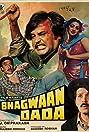 Bhagwaan Dada (1986) Poster