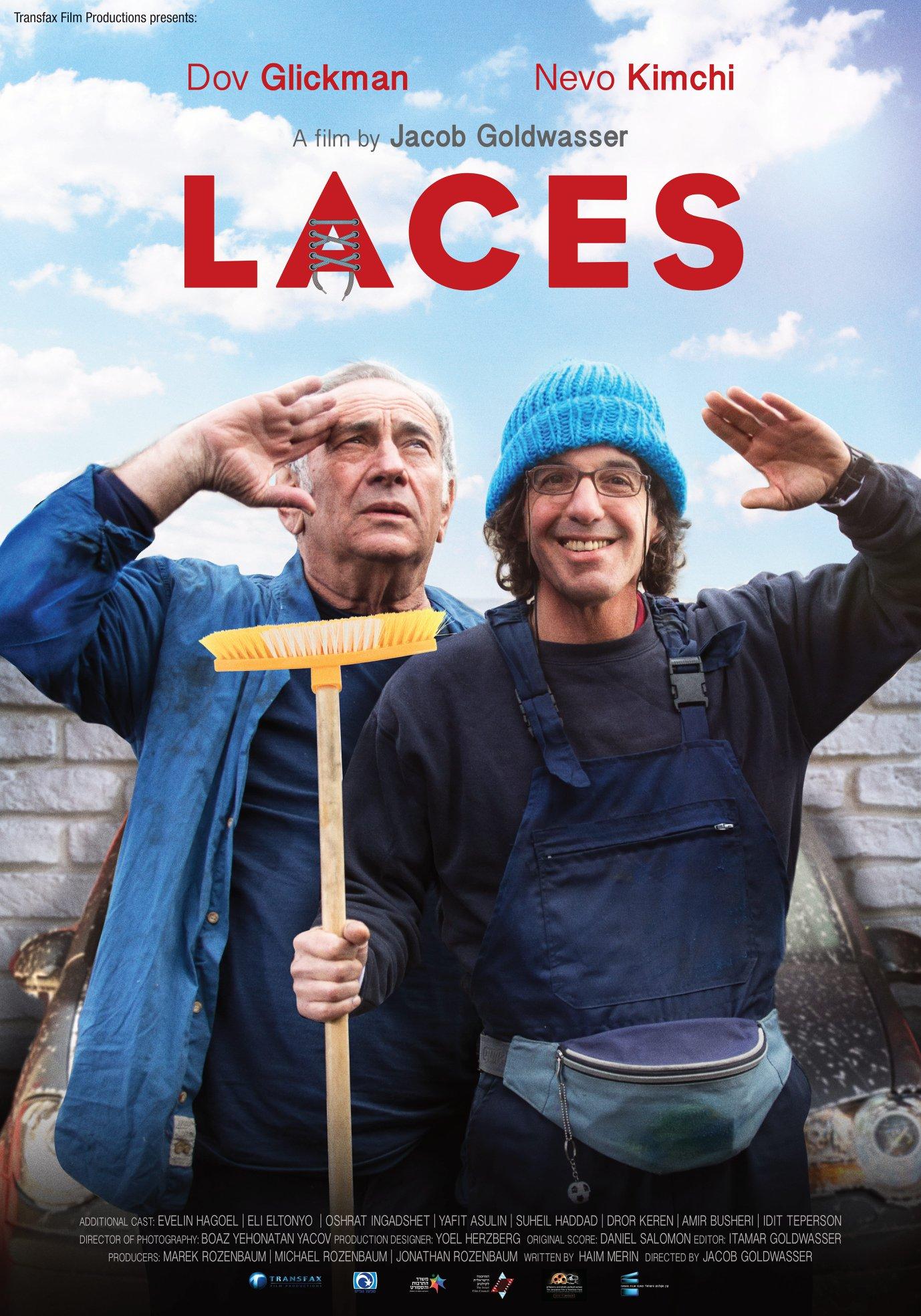 Doval'e Glickman and Nevo Kimchi in Laces (2018)