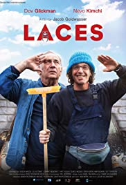 Laces (2018) Poster - Movie Forum, Cast, Reviews