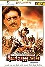 Gouravam (2013) Poster