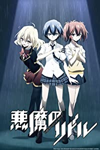 Watch movie2k Akuma no Riddle Japan [HDRip]