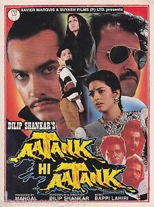 Aatank Hi Aatank movie, song and  lyrics
