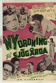 Nyordning på Sjögårda (1944)