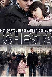 Hichestan Poster