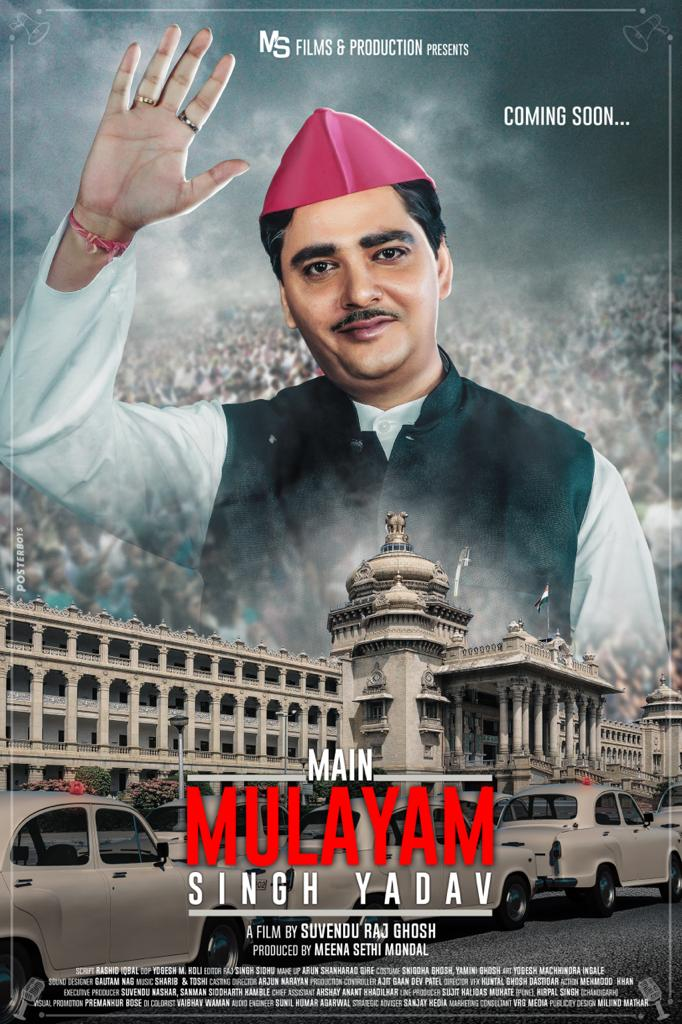 Main Mulayam Singh Yadav (2021) Hindi Movie 480p HDRip x264 ESubs 450MB
